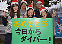 201512910_ow_nst_3